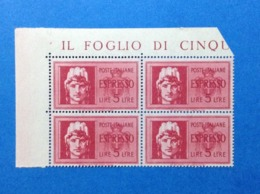 1945 ITALIA LUOGOTENENZA ESPRESSO 5 LIRE QUARTINA FRANCOBOLLI NUOVI STAMPS NEW MNH** - 1944-46 Lieutenance & Humbert II