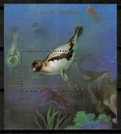 Korea N. 1994 Corea / Seals Marine Mammals MNH Focas Mamíferos Marinos Säugetiere / Cu12807  36-44 - Mamíferos Marinos