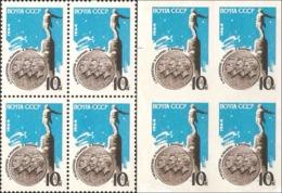 USSR Russia 1964 - 2 Blocks Soviet Stratonauts Balloon Pilots Pilot Monuments Coin On Stamp Stamps Mi 2901 Imperf & Perf - Münzen