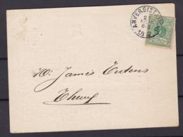 N° 26 / IMPRIME FELIX STUYCK  Salaisons Saindoux , Huile De Pétrole - 1869-1888 Leone Coricato