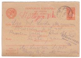 Russia,Estonia,Soviet Censor Cachet On Anwser Card,Carte Reponse,Nõmme 1944 - 1923-1991 USSR