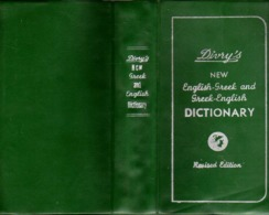 Divrys DICTIONARY: Pocket New ENGLISH-GREEK And GREEK ENGLISH - Νέον Πρόχειρον Αγγλοελληνικόν και Ελληνοαγγλικώ - Libros, Revistas, Cómics