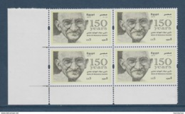 Egypt - 2019 - New - Corner - ( 150th Annie., Birth Of Mahatma Gandhi ) - MNH** - Nuovi