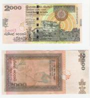 Sri Lanka  2000 Rupees 2006 UNC - Sri Lanka