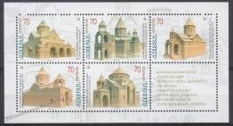 Armenia - Armenie 2000 Yvert 336-40, 1700 Years Armenian Christianism  - MNH - Armenië