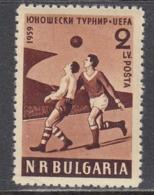 Bulgaria 1959 - Youth Football Tournament, Mi-Nr. 1101, MNH** - 1945-59 People's Republic