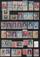 France - 50 Vignettes Comité Anti-tuberculeux - 50 Cinderellas - Commemorative Labels