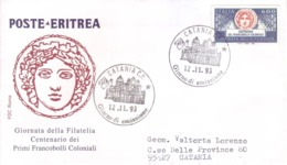 Italia 1993 - FDC Primi Francobolli Coloniali - 6. 1946-.. Republic