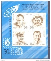 1991. USSR/Russia,  International Stamp Exhibition, S/s, Mint/** - Unused Stamps