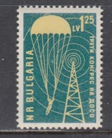 Bulgaria 1959 - Congress Of The Aid Organization DOSO, Mi-Nr. 1142, MNH** - 1945-59 People's Republic
