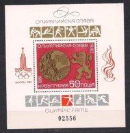 Bulgarije Bulgarie 1980 Yvertnr. Bloc 97a *** MNH Cote 40 Euro - Blocs-feuillets