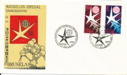 Spain Cover Madrid 22-7-1958 Expo 58 Brüssel Complete Set Of 2 With Cachet - 1931-Aujourd'hui: II. République - ....Juan Carlos I