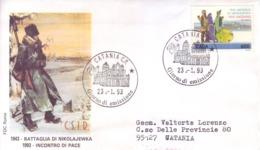 Italia 1993 - FDC Incontro Di Pace - 6. 1946-.. Repubblica