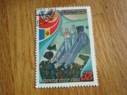 Timbre  Russe 1981 Kocmoc - 1923-1991 USSR