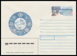3 RUSSIA 1992 ENTIER COVER Os Mint CAPE CHELYUSKIN ARCTIC POLAR NORD EXPLORER EXPEDITION GEOGRAPHY GEOGRAPHIE ARCTIQUE - Expéditions Arctiques