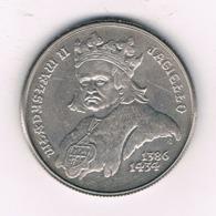 500 ZLOTYCH 1989 POLEN /8783/ - Pologne