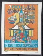 Croazia Sc. RA21a Santuario Della Vergine Godina Nuovo Imperf. - Christianity