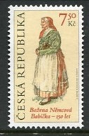 CZECH REPUBLIC 2005 Babicka 150th Anniversary MNH / **. Michel 424 - Czech Republic
