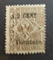 1901-26 Italy Used Stamp 1c Over-printed-Tientsin No DK-413 - Sin Clasificación