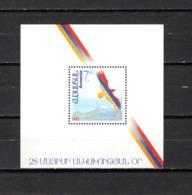 Armenia   1992 .-  Y&T  Nº    1    Block    ** - Armenia