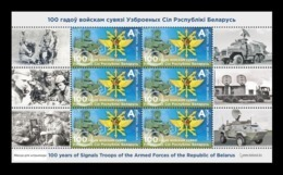Belarus 2019 Mih. 1314 Signals Troops Of The Armed Forces Of Belarus. Automobiles (M/S) MNH ** - Bielorussia