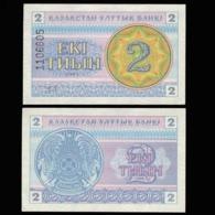 Казахстан 2 тыина 1993 года (Номер вверху В/З Снежинки) - UNC - Kazakhstan