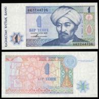Казахстан 1 тенге 1995 года (Типография БФ НБРК, Серия АК) - UNC - Kazakhstan