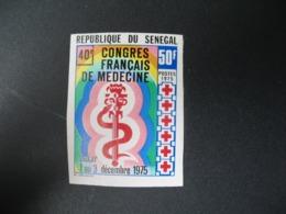Timbre ND non Dentelé Neuf ** MNH - Imperf    Santé  Maladie Congrès Français De Médecine Sénégal   N° 419 - Salute