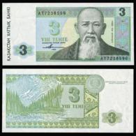 Казахстан 3 тенге 1993 года (Модификация 1995 года, Типография БФ НБРК, Серия АР) - UNC - Kazakhstan