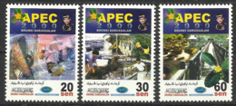 BRUNEI 2000 APEC SET MNH - Brunei (1984-...)