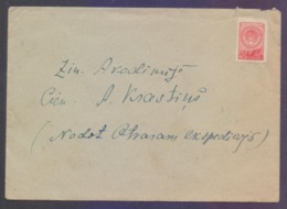 RUSSIA Postal History Cover - 1923-1991 USSR