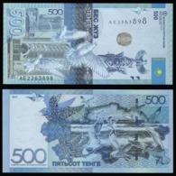 Казахстан 500 тенге 2017 года (Серия АЕ) - UNC - Kazakhstan