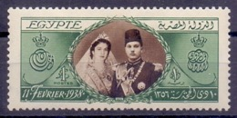 1938 Egypt 1 Pound King Farouq Royal Wedding Marriage MNH - Egypt