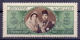 1938 Egypt 1 Pound King Farouq Royal Wedding Marriage MNH - Gebruikt