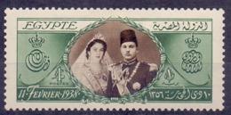 1938 Egypt 1 Pound King Farouq Royal Wedding Marriage MLH - Egypt