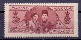 1938 Egypt King Farouq Royal Wedding Marriage MNH - Egypt