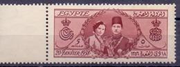 1938 Egypt King Farouq Royal Wedding Marriage With Margin MNH - Egypt