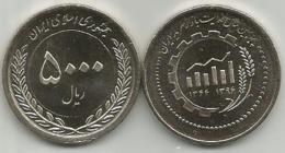 5000 Rials 2018 (2017) 50 Years Capital Market High Grade - Iran