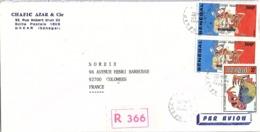 LETTRE. COVER. SENEGAL. BICENTENNAIRE + CRABE. 630F REGISTERED DAKAR TO FRANCE   / 3 - Senegal (1960-...)