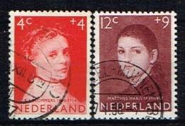 PAYS-BAS /Oblitérés/Used/1957 - Au Profit Des Œuvres Pour L'Enfance - Period 1949-1980 (Juliana)