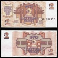 Латвия 2 рубля 1992 года  - UNC - Letland