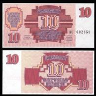 Латвия 10 рублей 1992 года  - UNC - Letland