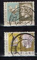 PAYS-BAS /Oblitérés/Used/1953 - Au Profit Des Œuvres Pour L'Enfance - Period 1949-1980 (Juliana)
