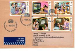 Singapore. 50 Year Of Singapore Television. Cover, 2013. - Singapore (1959-...)