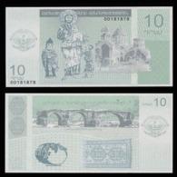 Нагорный Карабах 10 дирама 2004 года - UNC - Nagorno Karabakh