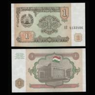 Таджикистан 1 рубль 1994 года  - UNC - Tadzjikistan