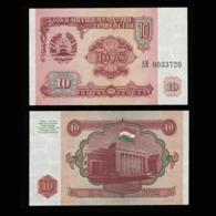 Таджикистан 10 рублей 1994 года  - UNC - Tadzjikistan