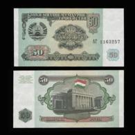 Таджикистан 50 рублей 1994 года  - UNC - Tadzjikistan