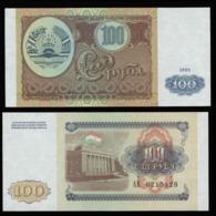 Таджикистан 100 рублей 1994 года  - UNC - Tadzjikistan