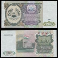 Таджикистан 200 рублей 1994 года  - UNC - Tadzjikistan